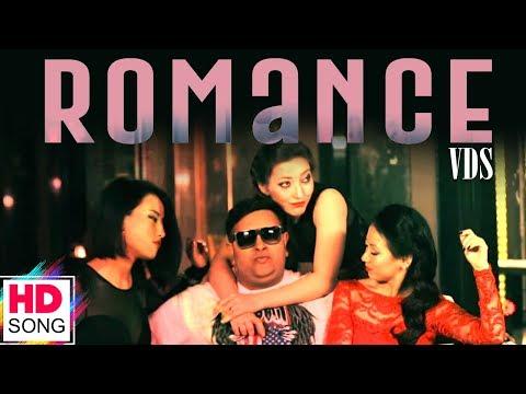 Romance  Vds