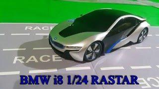 BMW i8 Rastar 124 радиоуправляемая машинка