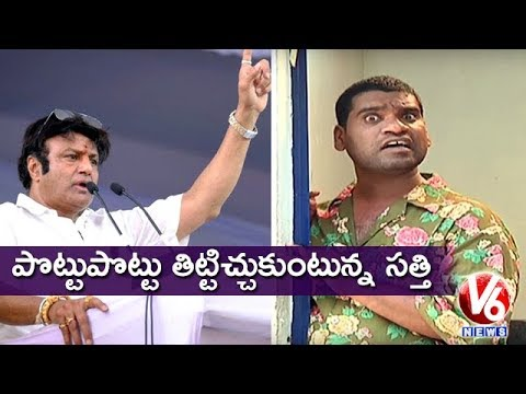 Bithiri Sathi Over Balakrishna Comments On PM Narendra Modi
