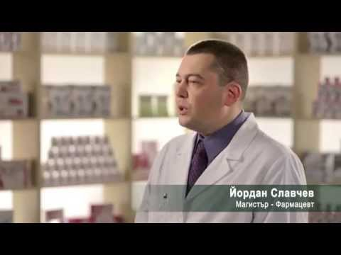 Таблетките на кръвното налягане при пациенти с диабет