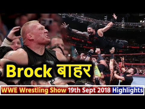 Brock Lesnar out of RAW : WWE Latest Today 19th Sept 2018 Highlights Hindi - Roman reigns vs Brock!