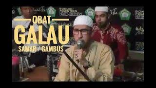 Habib Bidin Ft Yan Lucky Aditya & Zahrul Afi (AZZAHIR) - OBAT GALAU
