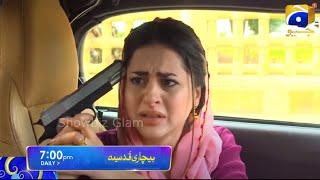 Bechari Qudsia Episode 8   Bechari Qudsia Ep 8 Teaser Promo Review by Showbiz Glam