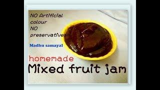 Mixed Fruit Jam  | NO ARTIFICIAL COLOR | NO PRESERVATIVE
