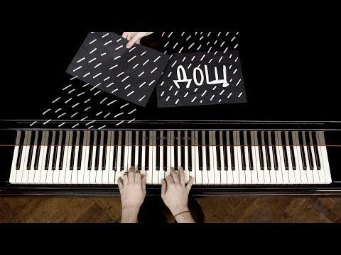 Pianoбой - ДОЩ (piano lyric video)