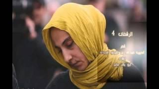اغاني طرب MP3 الرشفات 4 - أبو بكر سالم تحميل MP3