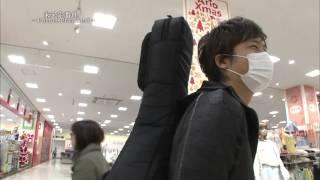 サラブレッドが走り出す『三浦祐太郎』の素顔~未来定番曲#95