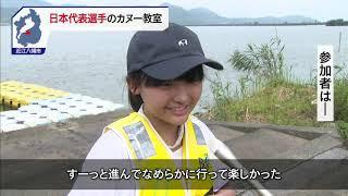 8月2日 びわ湖放送ニュース