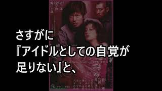 "V6・森田剛、宮沢りえとの""キス写真""スクープに「軽率すぎる」と関係者から呆れ声"
