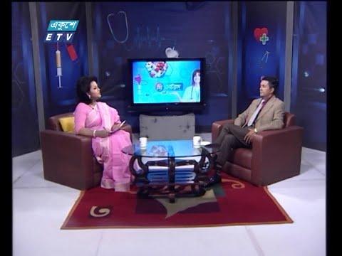 The Doctors || দি ডক্টরস || বিষয় : গলা ব্যাথা এবং করোনা || 08 August 2020 || ETV Health