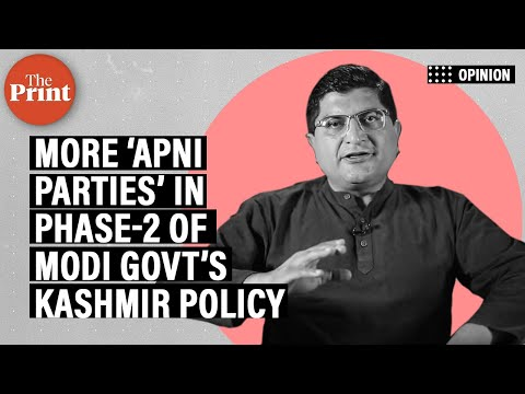 Mehbooba won't be free soon but more 'Apni Parties' in phase-2 of govt's Kashmir policy: Arun Anand