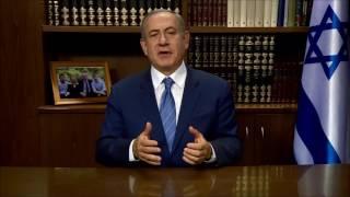 Israeli Prime Minister Benjamin Netanyahu Congratulates U.S. President-Elect Donald Trump