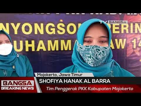 Pandemi, Ketua TP PKK Kabupaten Mojokerto Ajak Anggotanya Peduli Sesama