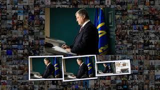 Порошенко обозначил следующий шаг противодействия России Украина Бывший СССР