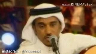 سعد الفهد - دنيا الوله 2