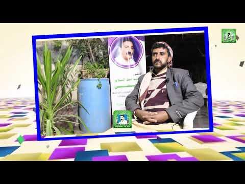 علاج البواسير بالأعشاب الطبية ـ محمد حمود السريحي ـ عمران