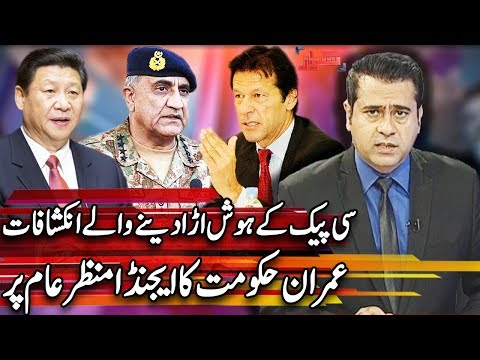 Takrar With Imran Khan | 26 December 2018 | Express News