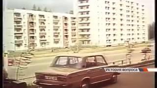 История. Усть-Илимск. Хроника 70-80-х гг.