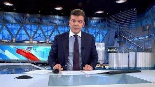 Новости Первый канал 6/11/2018