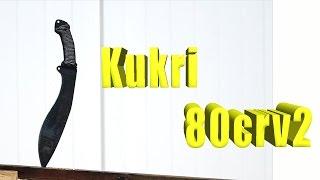 Knife Making A Kukri