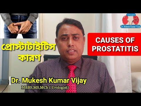 Mi a krónikus prosztatitis kalcinálása