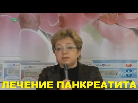 Център за ендоваскуларна хирургия ДПХ Русия