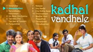 Mp3 Tamil Love Album Songs 2016