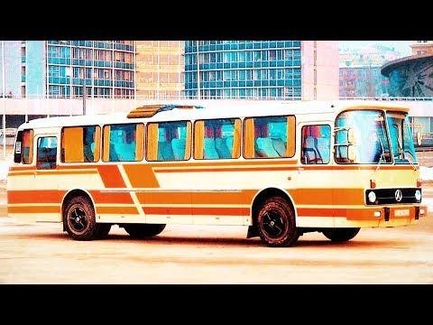 Автобусы ЛАЗ 699 - Серийные и экспериментальные [ АВТО СССР #60 ]