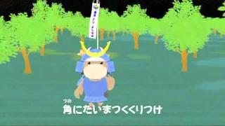 つばた歌アニメ「くりから合戦編」
