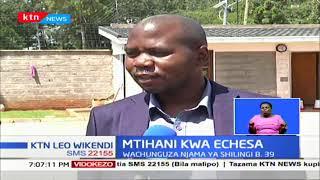 Mtihani wa Echesa: Polisi wafanya upekuzi kwa aliyekuwa waziri wa Michezo Rashid Echesa