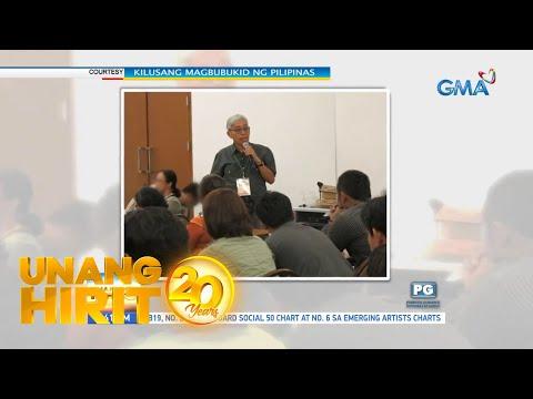 [GMA]  Unang Hirit: Kapuso sa Batas: Pagbawi sa mga labi ni NDFP Consultant Randall Echanis