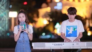 【不要音乐】吴芊仪&陈嘉杰《我不愿让你一个人》「最好的感情大概是这样。」