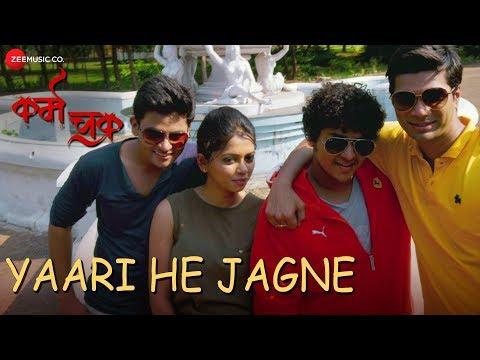 Yaari He Jagne | Karma Chakra | Rudra Kumar Pal