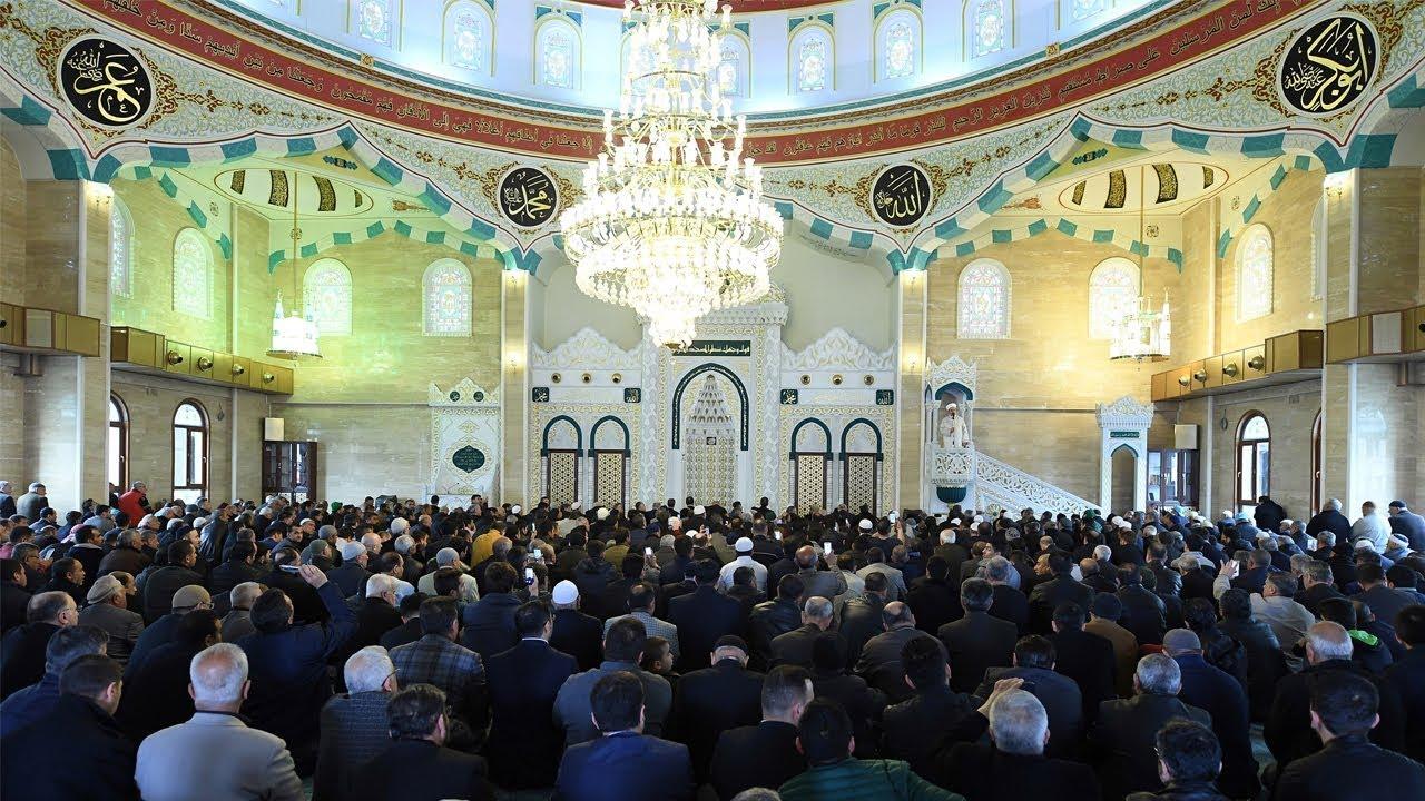 Gaziantep Ali Erçelebi Camii I Cuma Hutbesi I 10.03.2017