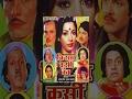 Kissa Kursi Ka Dialogues | Bollywood Drama  Film | Dialouges Status