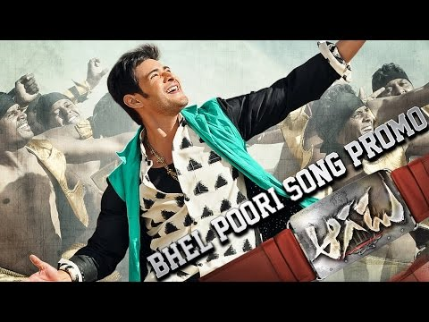 AAGADU ll Bhel Poori Song Promo