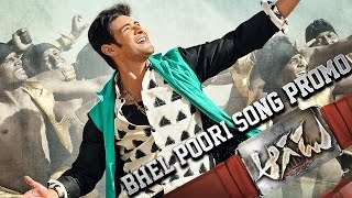 Aagadu || Bhel Poori With Lyrics Full Song Official ...