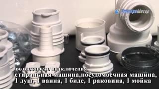 Канализационная установка Grundfos Sololift2C-3 - видео 1