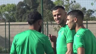 فيديو : الحصة التدريبية الأولى للمنتخب المغربي