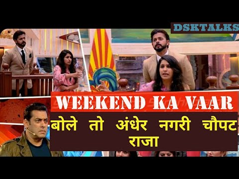 Bigg Boss 12 | Very  BIASSED Weekend ka Vaar | Salman Khan