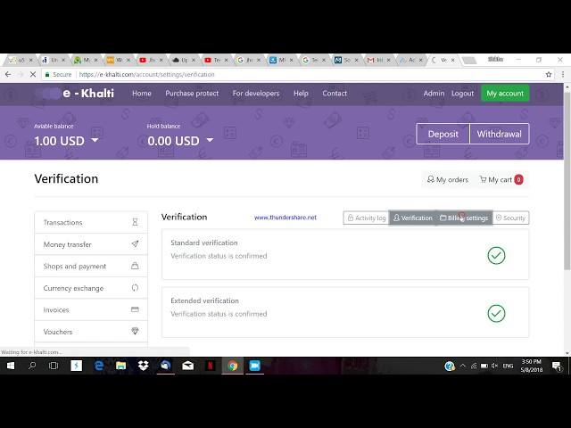 e-Khalti.com