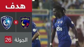 هدف الهلال الأول ضد الحزم (بافتيمبي غوميز) في الجولة 26 من دوري كأس الأمير محمد بن سلمان للمحترفين