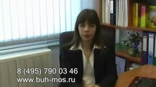 ведение бухгалтерского учета в банке