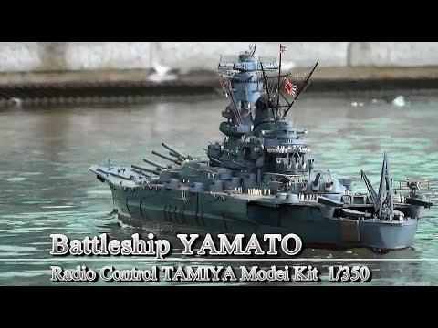 RC 1/350 tamiya Battleship Yamato - смотреть онлайн на Hah Life