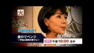 DATV6月のドラマ10