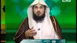 تحميل و استماع الأسماء التي يمنع التسمية بها ~ محمد العريفي MP3