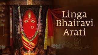 Linga Bhairavi Aarti By Sadhguru | Navratri Aarti | Sounds of Isha