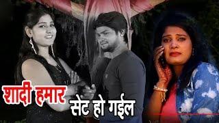 Nisha Upadhyay का नया कावर गीत 2017 - Nacha Tare