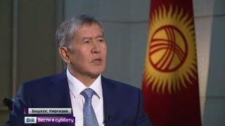 Золотая Киргизия. Специальный репортаж