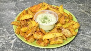 Рецепт картошки по деревенски как в макдональдсе